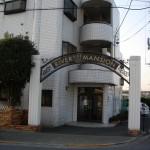 賃貸マンション リバーサイド荒井(2DK)