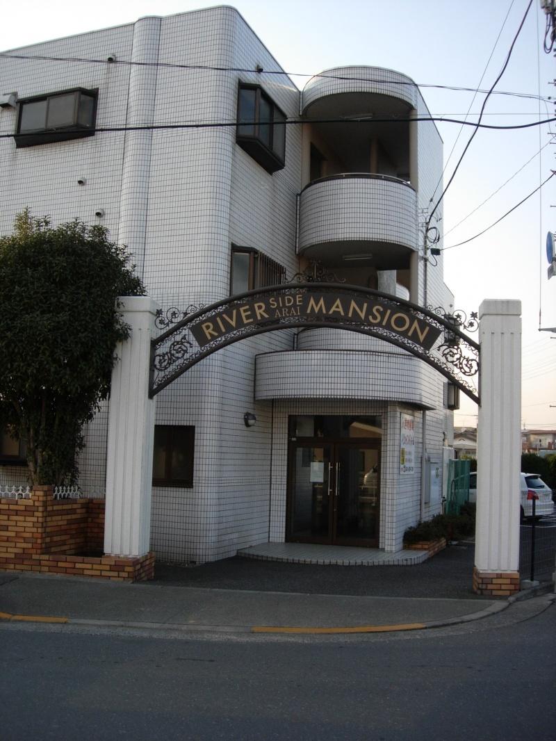 賃貸マンション リバーサイド荒井(2LDK)